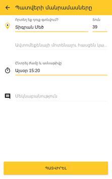 Arpi.Taxi स्क्रीनशॉट 6