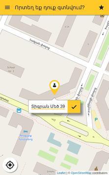 Arpi.Taxi capture d'écran 8