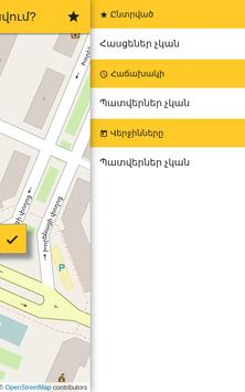 Arpi.Taxi स्क्रीनशॉट 19