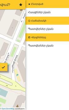 Arpi.Taxi स्क्रीनशॉट 3