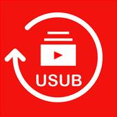 USub 图标