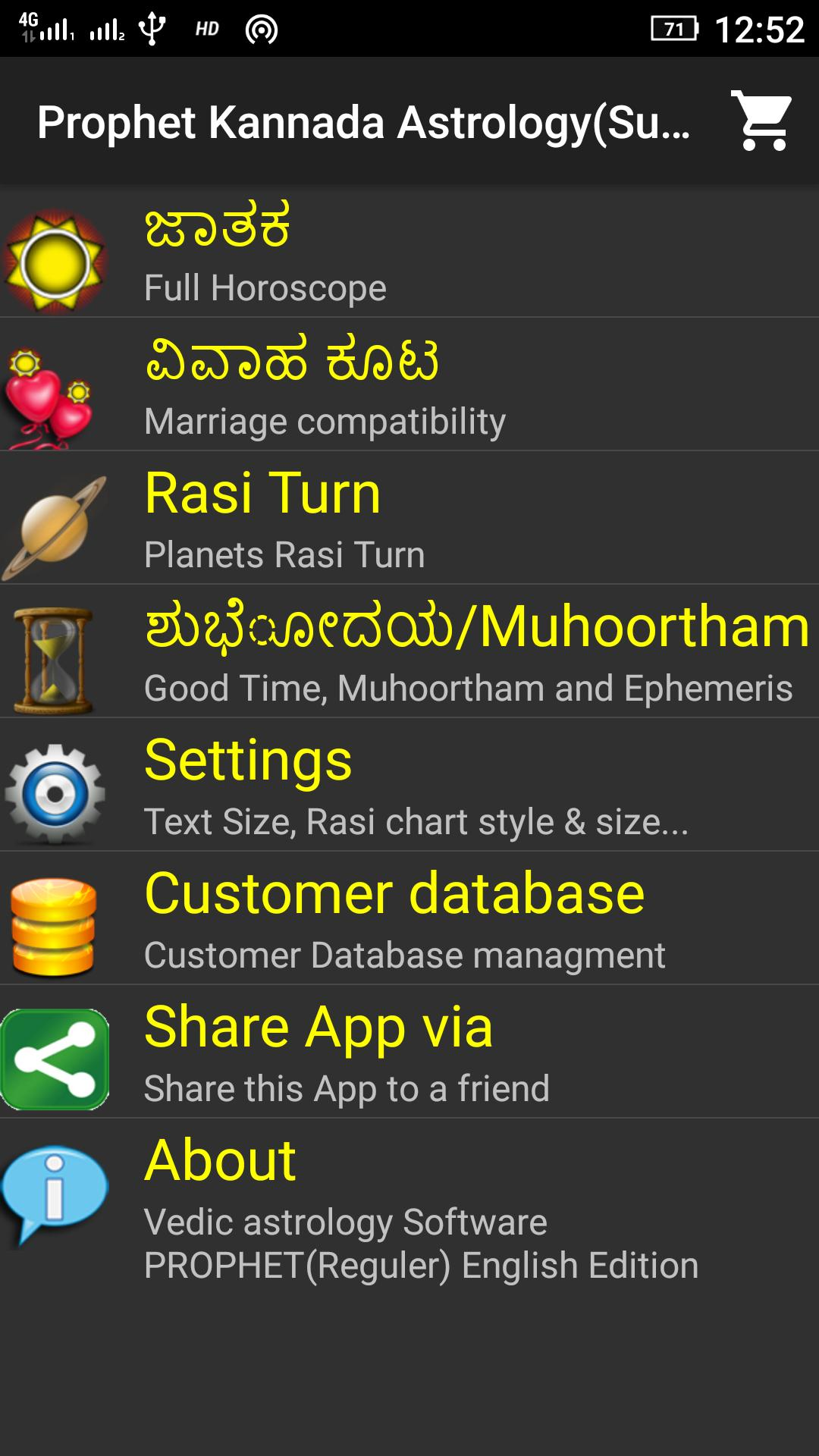 Horoscope Kannada Subscribe (Supersoft Prophet) for Android