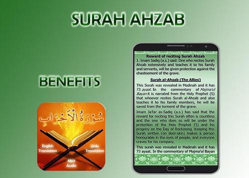 Surah Ahzab screenshot 12