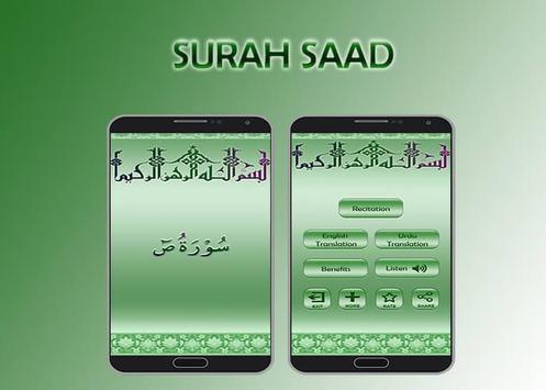 Surah Saad poster