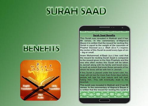Surah Saad screenshot 2