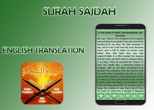 Surah Sajdah screenshot 13