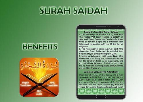 Surah Sajdah screenshot 2