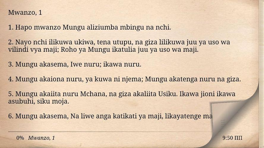 Swahili Bible Biblia Takatifu Apk 5 2 2 Download For Android Download Swahili Bible Biblia Takatifu Apk Latest Version Apkfab Com