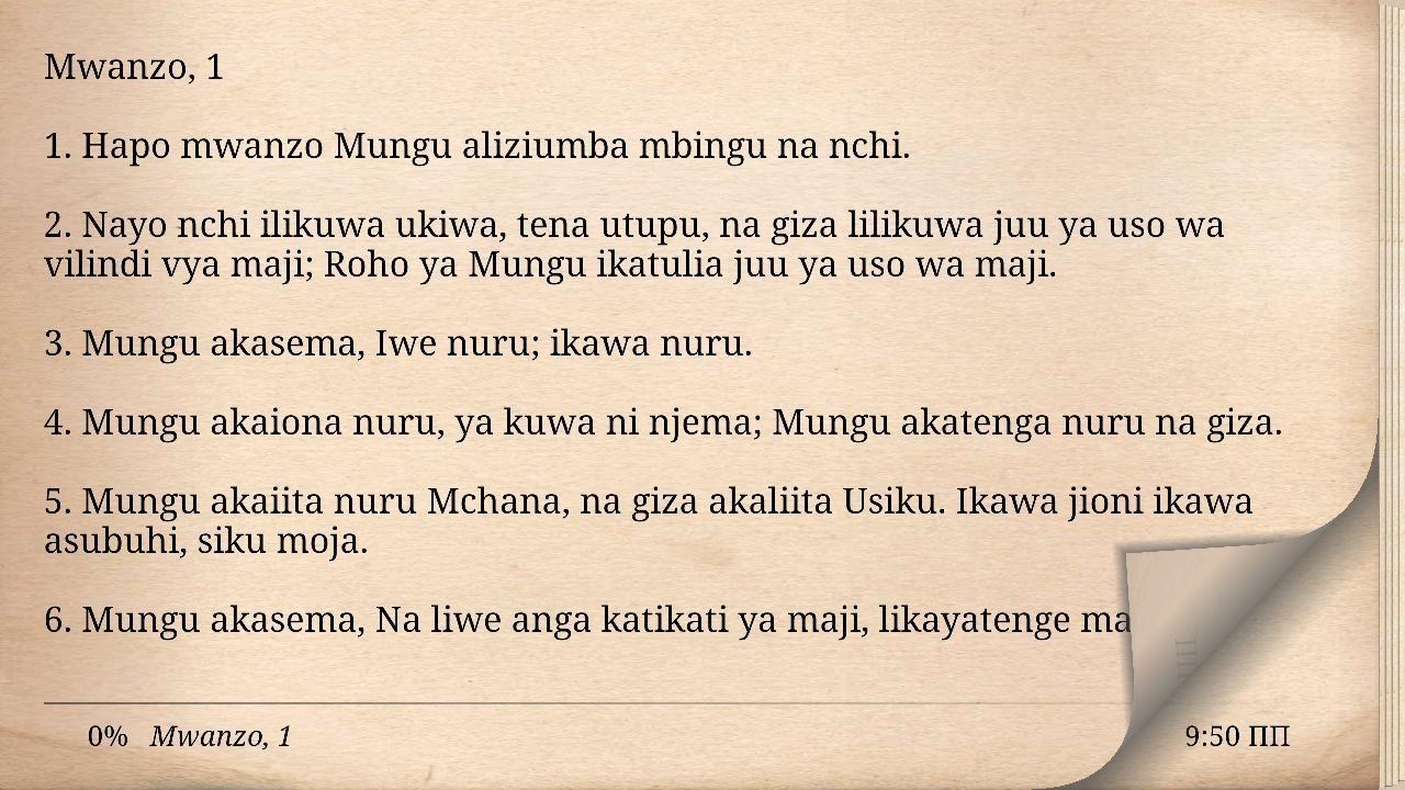 Swahili Bible Biblia Takatifu For Android Apk Download