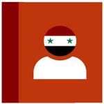 Syrian Number - الرقم السوري APK