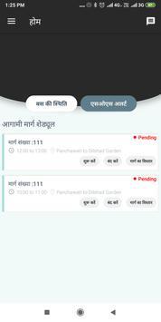 Smart Public Transport System (Driver) - Agra screenshot 1
