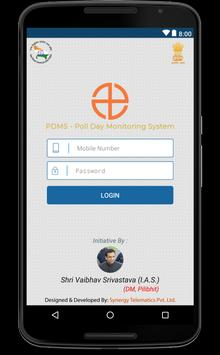 PDMS - Poll Day Monitoring System screenshot 1