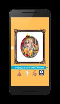 Ram Raksha Stotra and more screenshot 1