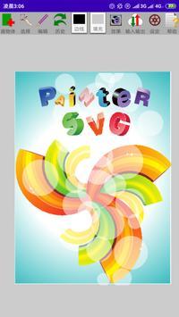 PainterSVG screenshot 7