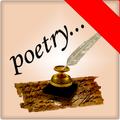 Стихи зарубежных поэтов