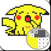 Pixel Art Pokemon Pour Android Telechargez L Apk