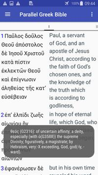 Parallel Greek / English Bible (Trial Version) poster