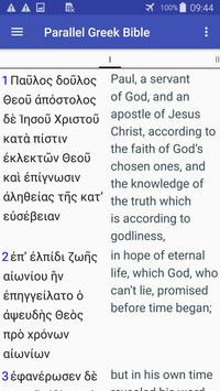 Parallel Greek / English Bible (Trial Version) screenshot 2