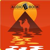 audiobook The Alchemist - Paulo Coelho icon