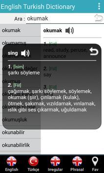 İngilizce Türkçe Sözlük スクリーンショット 4