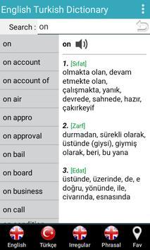 İngilizce Türkçe Sözlük ポスター