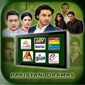 Pakistani Dramas icon
