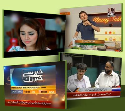 Pakistani Dramas screenshot 15