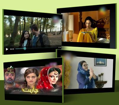 Pakistani Dramas screenshot 6