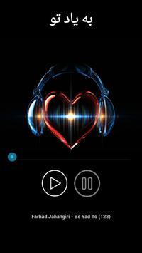 گلچین آهنگهای فرهاد جهانگیری(بدون اینترنت) screenshot 1