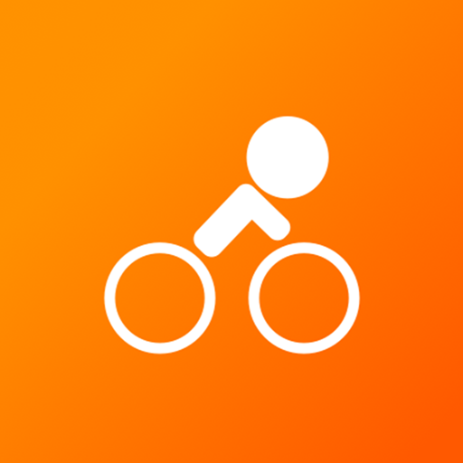 Bike Itaú: Bicicletas Compartilhadas