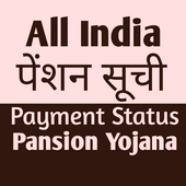 Pension List All India icon