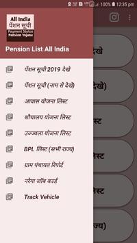 Pension List All India screenshot 1
