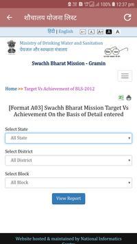 Pension List All India screenshot 7