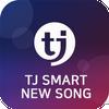 TJ SMART NEW SONG иконка