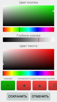 Научный Калькулятор скриншот 6