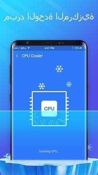 منظف الهاتف - منظف الملفات المخفية، معزز السرعة تصوير الشاشة 4