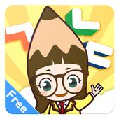 Korean Study Step1 (Free) icon