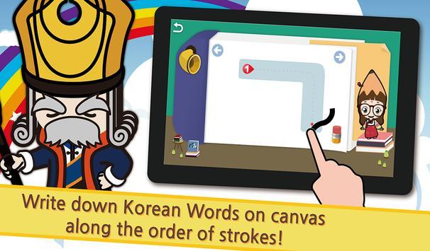 Korean Study Step1 (Free) screenshot 14