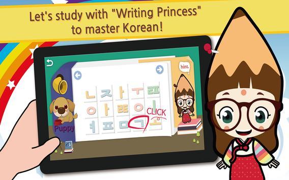 Korean Study Step1 (Free) screenshot 8