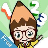 Math Study Step I (Free) icon