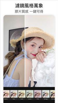 高級照片編輯器 - 拼圖照片組合,自拍圖片美化 & Photo Editor Pro 海報