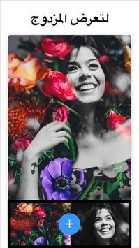 محرر الصور - Photo Editor Pro تصوير الشاشة 4