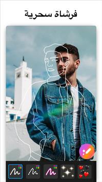 محرر الصور - Photo Editor Pro تصوير الشاشة 5