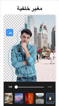 محرر الصور - Photo Editor Pro تصوير الشاشة 1