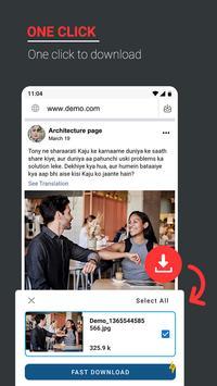 FastSave screenshot 2