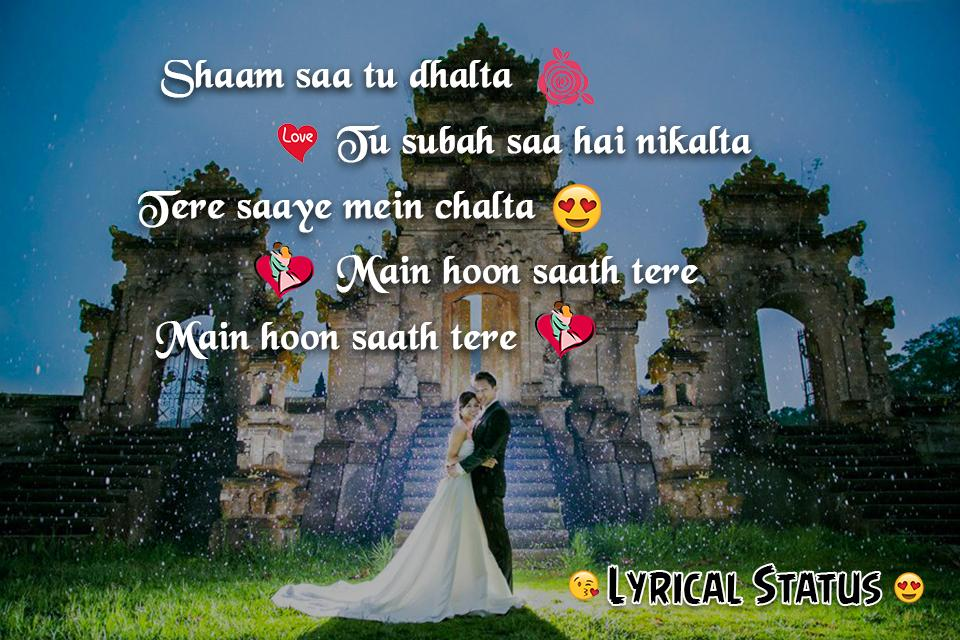 My Photo Lyrical Video Status Maker for Android - APK Download