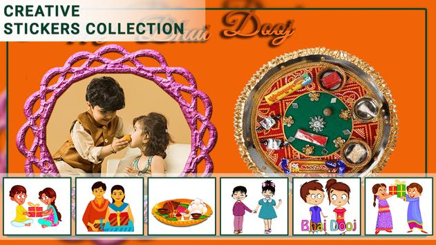 Bhai Dooj Photo Frame screenshot 1