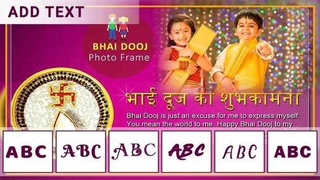 Bhai Dooj Photo Frame screenshot 3