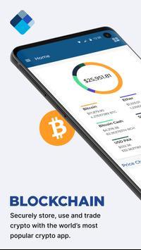 Blockchain الملصق