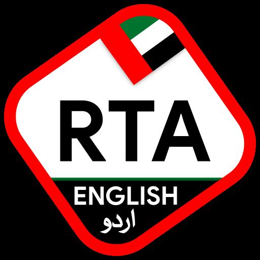 RTA Theory Test 2021